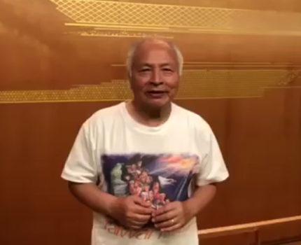 Urgent Pray for Taiwan 緊急為台灣禱告 — 周神助 牧師