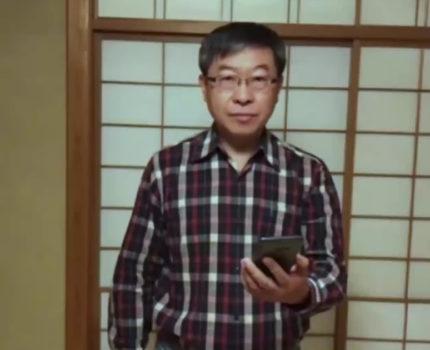 Urgent Pray for Taiwan 緊急為台灣禱告 — 杜明達 牧師