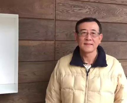 Urgent Pray for Taiwan 緊急為台灣禱告 — 陳見岳 牧師