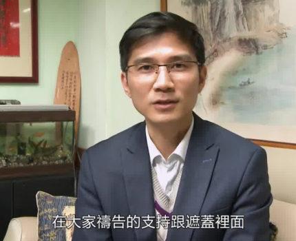為台灣禱告Pray for Taiwan 曾獻瑩弟兄/寇紹恩牧師禱告
